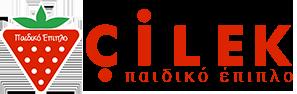 Παιδικό Έπιπλο Cilek